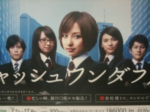 mariko-shinoda-2009-09-02T06 51 30-2